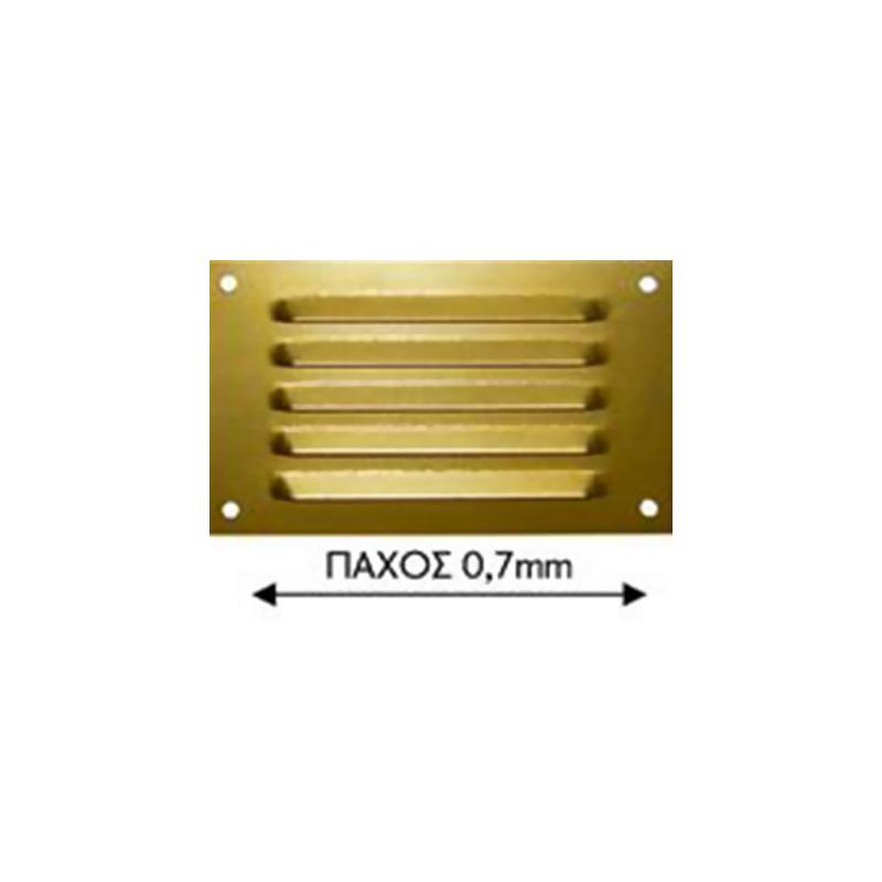 ΠΕΡΣΙΔΕΣ ΕΞΑΕΡΙΣΜΟΥ ΜΟΝΗ ΚΙΤΡΙΝΗ 5Χ8,5mm, 3001