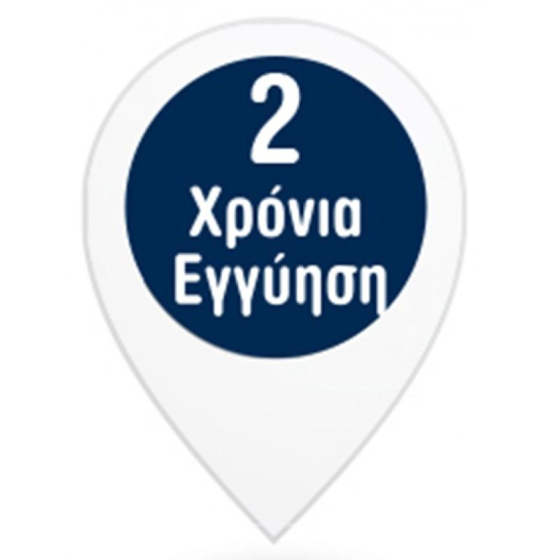 ΒΑΛΒΙΔΑ CLICK ΠΛΑΣΤΙΚΟ ΣΩΜΑ ΧΡΩΜΕ 00-5201 MODEA